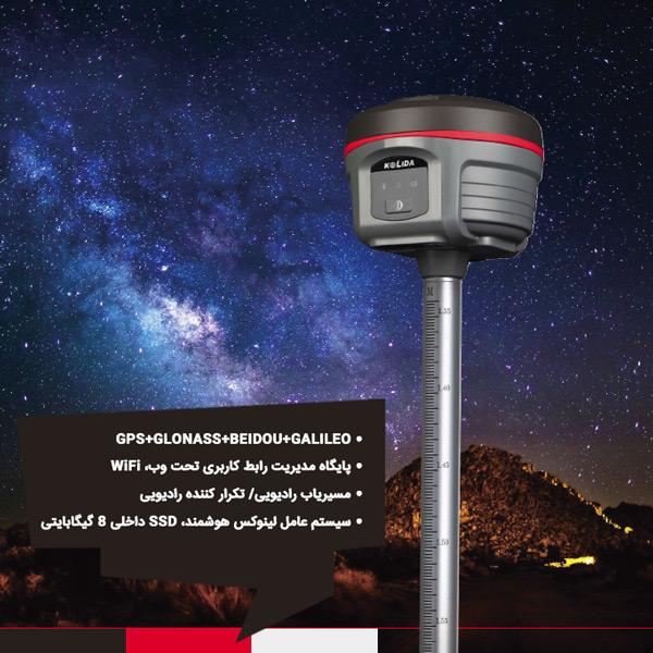 گیرنده ماهواره ای KOLIDA مدل +K5 PLUS